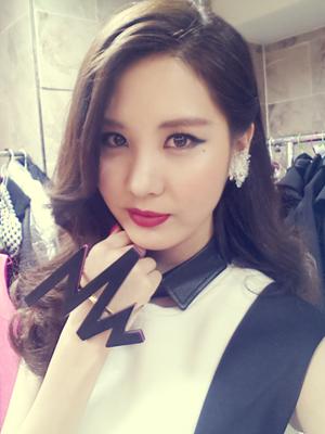 Seohyun Twitter