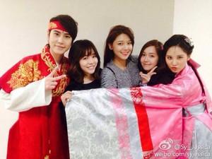 Jessica Weibo
