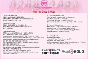 'Girls and Peace World Tour in Macau' fanevent