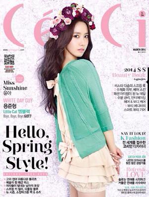Yoona CéCi Magazine