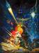 Godzilla VS SpaceGodzilla (1994) - godzilla icon