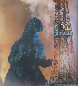 Godzilla In Sapporo