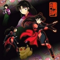 sango picture - inuyasha photo