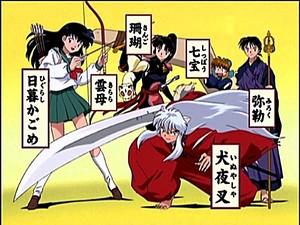 inuyasha team
