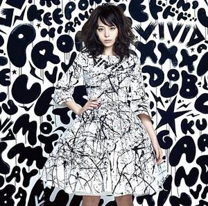 Aya Hirano - VIVID