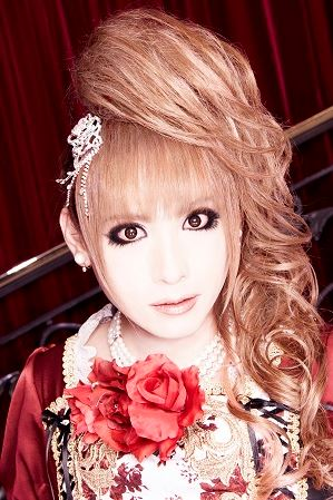 Jupiter (Band) wolpeyper called Hizaki gitara