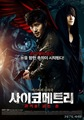 'The Gifted Hands Psychometry' - kim-bum photo