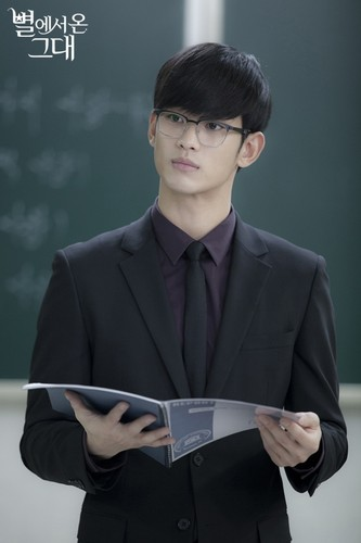 Kim SooHyun wallpaper with a business suit entitled Do Min Joon/Kim Soo Hyun