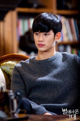 Kim SooHyun wallpaper with a reading room, an athenaeum, and a bookshop entitled Kim Soo Hyun
