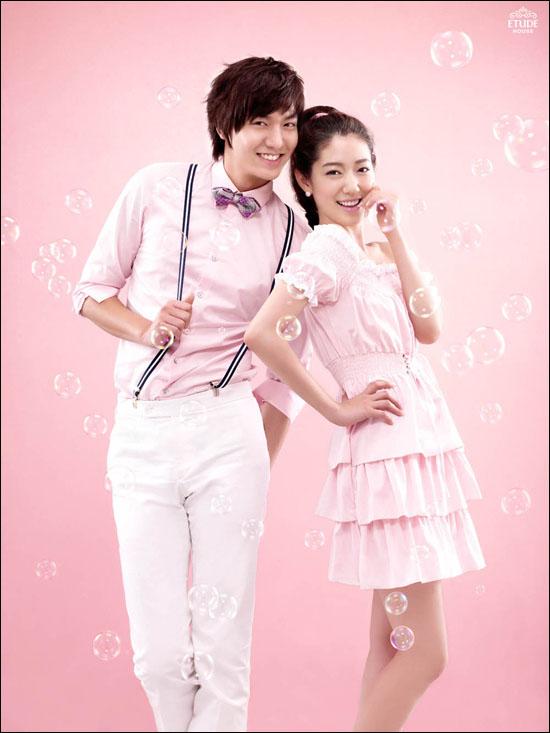 ku hye sun and lee min ho dating 2013