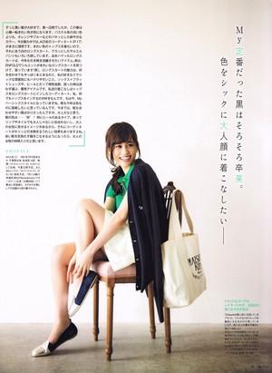 JJ Magazine 04/2014 - Maeda Atsuko