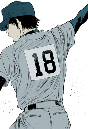 ✦Diamond no Ace✦