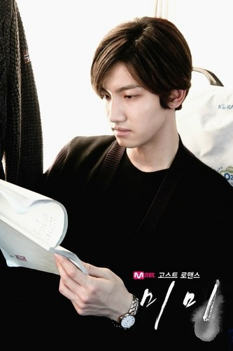 Max Changmin wallpaper called BTS foto from 'Mimi'