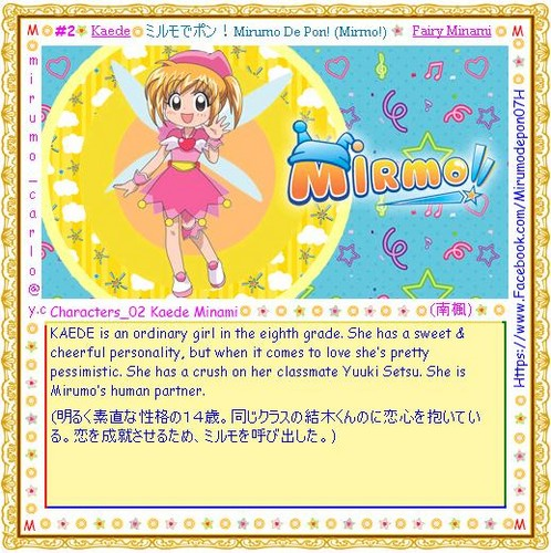 Mirmo fondo de pantalla entitled Kaede Minami II