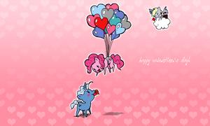valentines araw