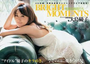 Weekly Young Jump 2014 No.11