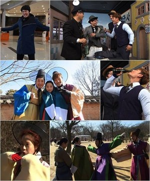 Running Man parodies 'You Who Came From the Stars'