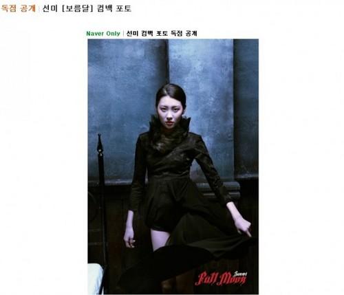 Sunmi Обои entitled Sunmi 'Full Moon'