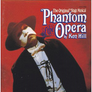 Ken collina POTO 1993 Studio Cast Recording Cover