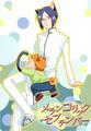 Uryu Ishida and Little Ichigo