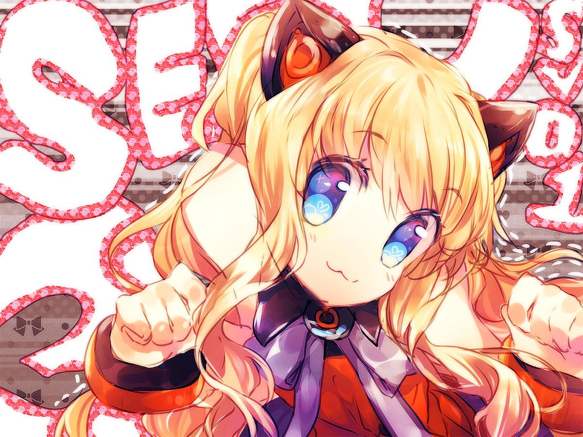 SeeU Vocaloid