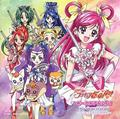Yes Pretty Cure 5 GoGo - yes-pretty-cure-5 photo