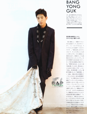 Bang Yong Guk for Hanako magazine