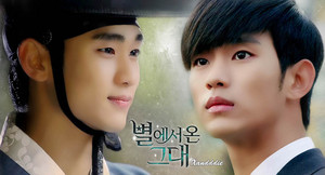 आप Who Came From The Stars - Kim Soo Hyun