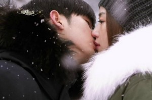 Ты Who Came From The Stars - Kiss Scene