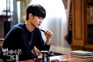 あなた Who Came From The Stars - Kim Soo Hyun