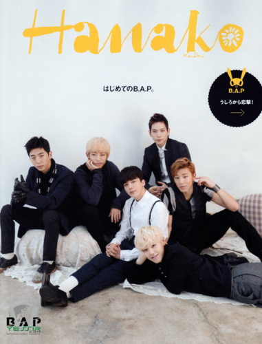 Youngjae wallpaper possibly containing a business suit and a sign called Youngjae for Hanako magazine