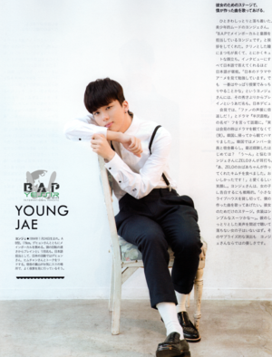 Youngjae for Hanako magazine