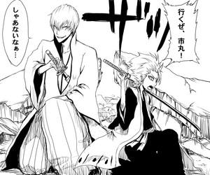 ginebra Ichimaru and toushiro Hitsugaya