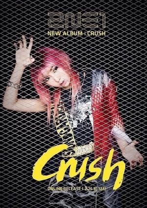2NE1 - CRUSH TEASER PIC