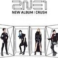 2ne1 (crush) - 2ne1 photo