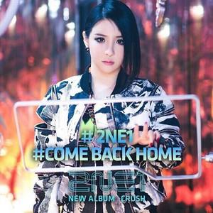 2NE1 Come Back Главная