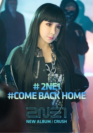 2NE1 Come Back tahanan