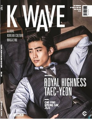 Taecyeon for 'K Wave'
