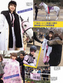 FLASH 2014.03.04 - akb48 photo