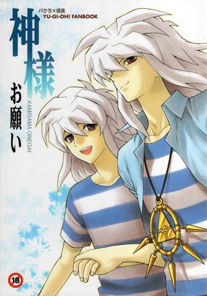 ryou x yami bakura-----♥