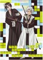 Toushiro Hitsugaya and Momo Hinamori - bleach-anime photo