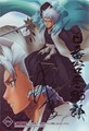 Toushiro Hitsugaya - bleach-anime photo