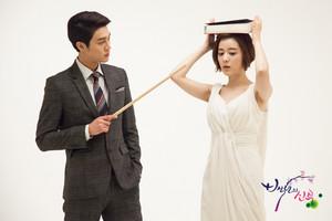 Na Doo Rim and Jang Yi Hyun