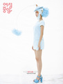 Crayon Pop's Gummi for Women Central magazine - crayon-pop photo