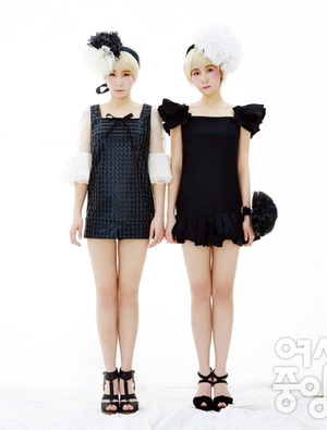 Choa and Way for Women's Center