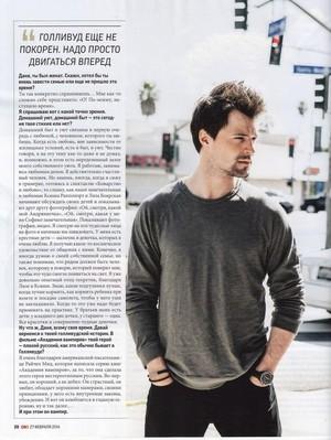 Danila Kozlovsky on the cover of OK Magazine Russia