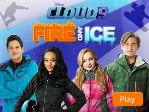 The feuer and ice comp