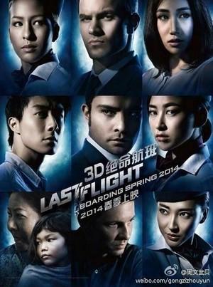 Last Flight 3D