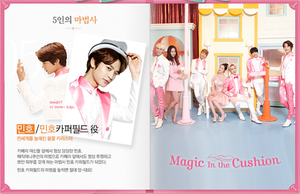 Etude House Magic in the cushion