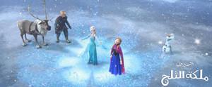《冰雪奇缘》 ملكة الثلج